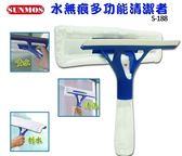【多功能】噴霧 刮板 擦拭 三合一 清潔器 S-188(中)