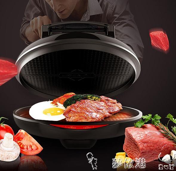 烤餅機電餅鐺檔家用雙面智慧加熱烙餅機懸浮全自動烙餅鍋 220V夢依港