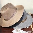 草帽男涼帽遮陽帽男士帽子男太陽帽釣魚帽牛仔帽戶外防曬帽男夏天 【優樂美】