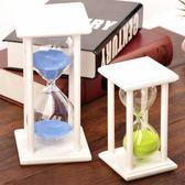 沙漏沙漏計時器30分60分鐘定製創意家居客廳裝飾品擺件生日節日禮物【父親節好康八八折】