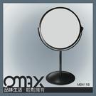 MD0411B 桌上雙面型化妝鏡/黑曜石色