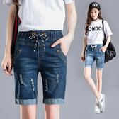夏季新款高腰牛仔褲五分褲夏季鬆緊腰破洞短褲寬鬆顯瘦大碼女胖MM