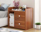 床頭櫃收納櫃簡約現代實木色經濟型床邊小櫃子北歐臥室小桌子WY促銷大降價!