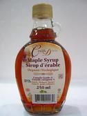 苗林~加拿大A級有機楓葉糖漿250ml/罐