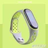 小米手環3/4腕帶雙色反扣硅膠替換錶帶5代NFC版三四代個性男女潮