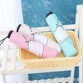 折疊遮陽傘卡通龍貓可愛學生創意廠商直銷熱賣晴雨兩用三折傘優家小鋪