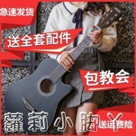 單板41寸初學者吉他學生38寸新手練習男女生入門琴民謠木吉他樂器 NMS蘿莉新品