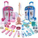 仿真看病小醫生玩具套裝女孩打針工具箱寶寶