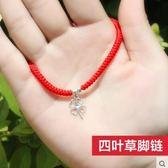 純銀鈴鐺紅繩有聲音情侶復古腳繩SMY1398【123休閒館】