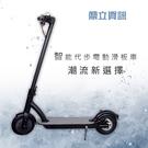 【鼎立資訊】8.5吋小型電動滑板車 迷你折疊滑板車 上班便攜代步車