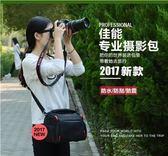 佳能相機包 單反700D750D70D80D100D6d800d77DM3M6肩背便攜攝影包【月光節】