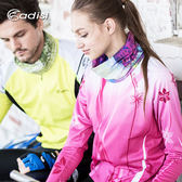 ADISI 女長袖熱昇華印花自行車衣AL1512004 / 樂天城市綠洲(車外套、鐵馬、自行車衣、防風超潑水)