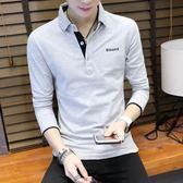 秋裝新款男士長袖T恤韓版潮流青年襯衫領POLO衫男衣服打底衫 全館免運