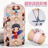手機包女新款迷你小包包零錢包運動手臂手機袋掛脖可愛手腕包  朵拉朵衣櫥