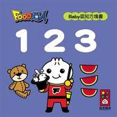 123:FOOD超人Baby認知方塊書