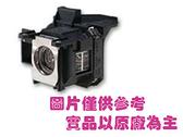 ◤全新品 含稅 免運費◢ EPSON ELPLP46 投影機燈泡【需預購】(原廠公司貨)