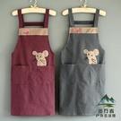 時尚背帶純棉圍裙女家用工作服可愛日系廚房做飯罩衣【步行者戶外生活館】