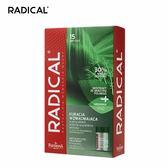 【RADICAL】馬尾草滋養強健髮根強效安瓶護髮素