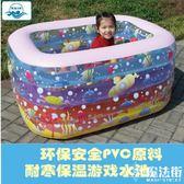 室內兒童游泳池充氣家庭嬰兒成人家用海洋球加厚大號水池 魔法街