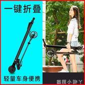 電動滑板車迷你摺疊成人小型代步便攜代駕超輕兩輪踏板電瓶鋰電女 NMS蘿莉小腳ㄚ