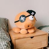 公仔 搞怪小章魚毛絨玩具玩偶抓機布娃娃八爪魚送兒童女生生日禮物 - 雙十二交換禮物