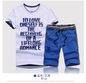 夏季運動套裝男士短褲休閒兩件薄款運動衣服裝短袖