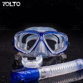 潜水镜 YOLTO全干式浮潛三寶 潛水鏡面罩 兒童成人潛水裝備呼吸管潛水鏡 芭蕾朵朵