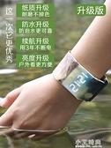 德版黑科技紙手錶Papr Watch智慧防水學生新型創意男女情侶【小艾新品】