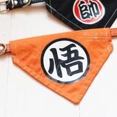 寵物項圈 寵物三角巾狗牽引項圈貓咪口水巾裝飾品名牌中小型犬用品刻字交換禮物