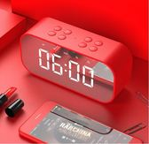 A17藍芽音箱迷你家用鬧鐘無線電腦重低音炮音響【4色可選】月光節