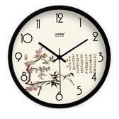 創意藝術現代中國風中式國畫春杏 客廳餐廳靜音掛鐘時鐘石英鐘746wy 快速出貨