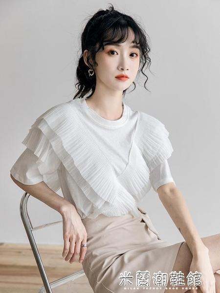 荷葉邊上衣 白色短袖t恤女設計感寬鬆ins潮韓版小心機雪紡拼接荷葉邊上衣夏季 快速出貨