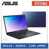 ASUS E510MA-0081BN4120 夢想藍【送後背包3好禮】(N4120/4G/128G/15.6 FHD/Windows 10 Home S)