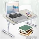 電腦桌 宿舍學生筆記本電腦桌大學生寢室用懶人桌寢室學習小寫字桌神器 2021新款