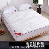 棉質榻榻米床墊軟墊家用學生宿舍床褥子墊被IP3757【宅男時代城】