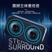低音炮迷妳音響雙鬧鐘大音量音箱家用戶外無線便捷式3d環繞插卡音箱