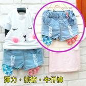 【韓版童裝】彈力刷破藍粉花布口袋牛仔小短褲-藍【BX18031327】