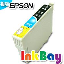 EPSON T1332 相容墨水匣(No.133藍色) 【適用機型】 T22/TX120/TX130/TX235/TX420W/TX320F/TX430W【庫存品出清價】