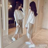 衛衣套裝裙女洋裝 時尚女神套裝裙韓版衛衣 裙子氣質洋氣兩件套女 宜室家居