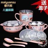 嬰幼兒童飯碗防燙防摔輔食套裝304不銹鋼可愛寶寶勺筷叉便攜餐具