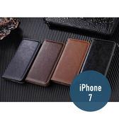 iPhone 7 (4.7吋) 吸合真皮款 皮套 側翻 支架 插卡 保護套 手機套 手機殼 保護殼
