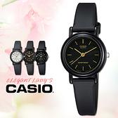 CASIO手錶專賣店 卡西歐 LQ-139AMV-1E 指針 數字 簡約兒童錶 Child系列錶 膠質錶帶