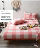 降價優惠兩天-日式良品純棉床套床罩單件全棉席夢思床墊保護套防塵罩水洗棉床笠