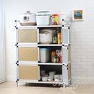 廚房櫃子簡易櫥櫃組裝多功能置物架灶台架子經濟型儲物 果果輕時尚NMS