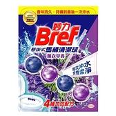Bref妙力 馬桶清潔球(薰衣草香)50g【愛買】