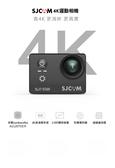 SJCAM SJ7 STAR 戶外運動4K攝影機機車行車紀錄器