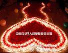 電子蠟燭浪漫生日布置創意成人求婚求愛表白...