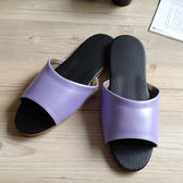 台灣製造-簡約系列-純色皮質室內拖鞋 - 淡紫