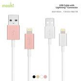 【A Shop】Moshi Lightning - USB傳輸線 新色 玫瑰金 共4色  For iPhone XS/XS MAX/XR/X/8/7/iPad Pro/iPad Air