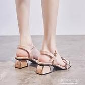 仙女風一字帶粗跟涼鞋2020夏季新款鞋子時裝高跟鞋百搭女鞋ins潮【Ifashion·全店免運】